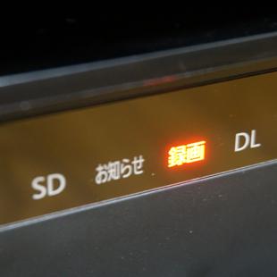 全録レコーダーのある生活のイメージ