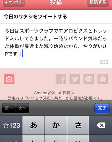 girlsup tweet