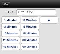 countdowncal timer