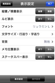 ebook eva1