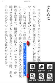 ebook eva2