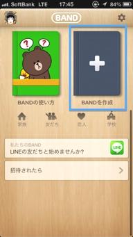 lineband1