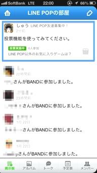 lineband11