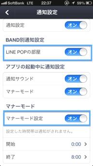 lineband18