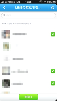 lineband5