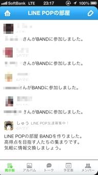 lineband7