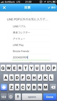 lineband9