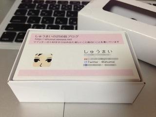 offline card