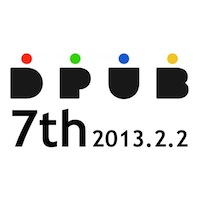 Dpub7で出会った方々とDpub攻略Tips