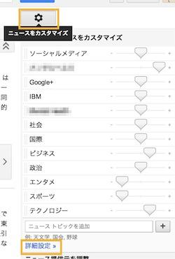 googlenews 03