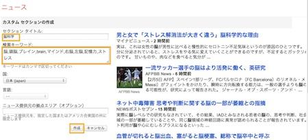 googlenews 05