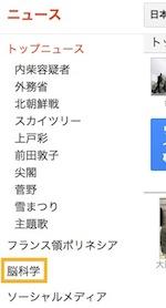 googlenews 06