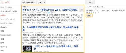 googlenews 07