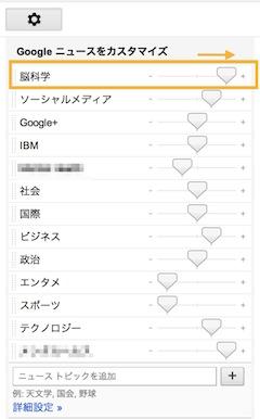 googlenews 08