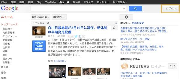 googlenews 1