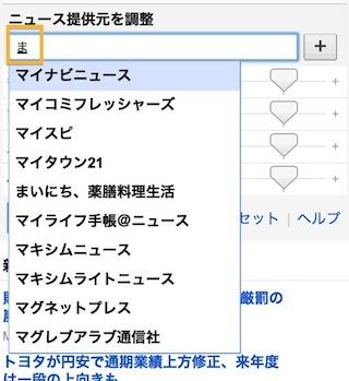 googlenews 10