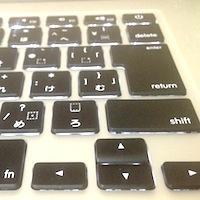 130215_keyboard.jpg