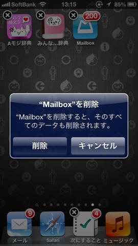 mailbox end