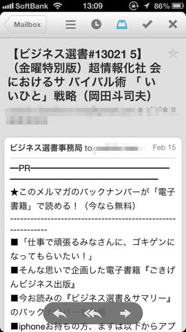 mailbox mail2