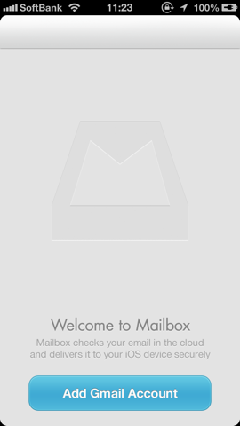 mailbox welcome