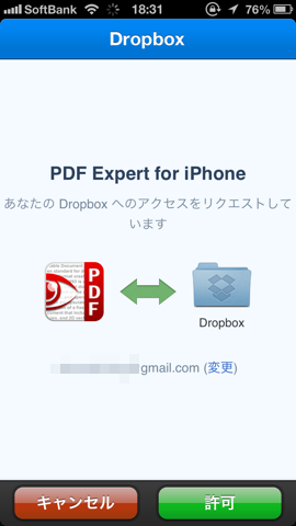 pdfexpert 04