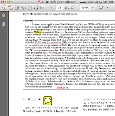 pdfexpert 16