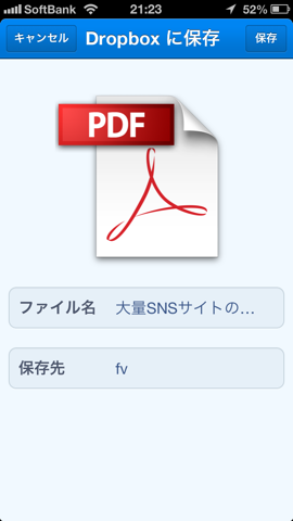 pdfexpert 18