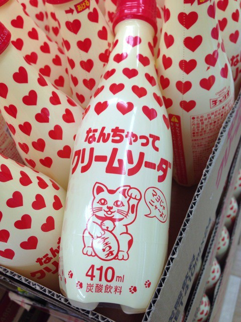 130226_cream-soda1