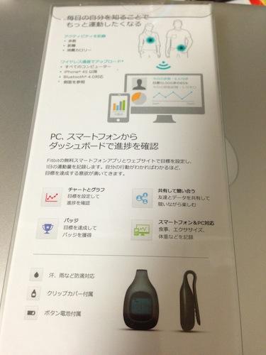fitbit zip02