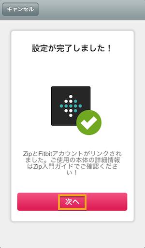 fitbit zip17
