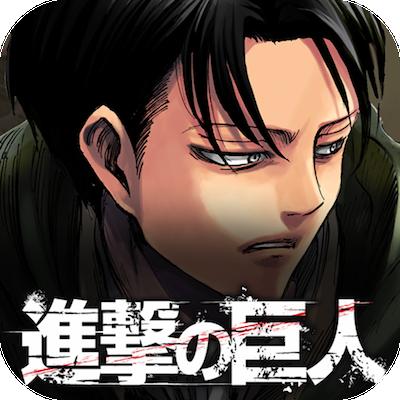 130421_shingeki-app.png