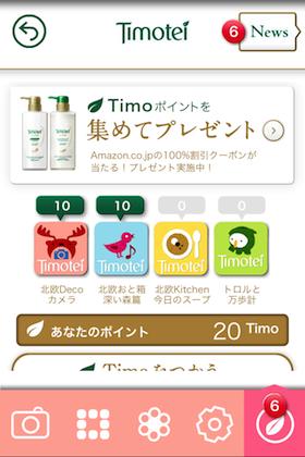 timotei point2