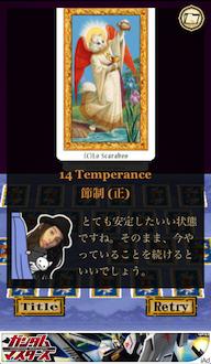 tarot kurihara