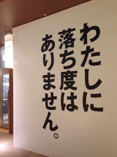 130505_ichihara-hiroko