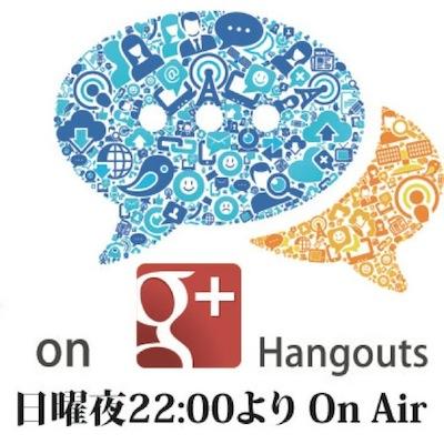 130607_lifehackliveshow-logo.jpg