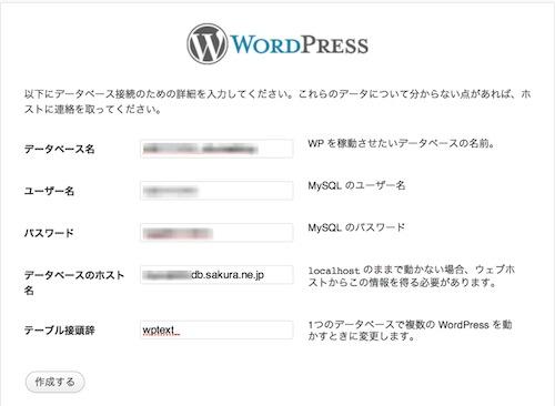 wptextbook 3