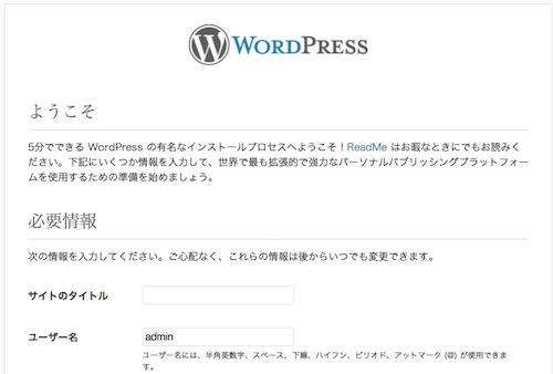 wptextbook 4