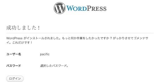 wptextbook 5