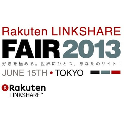 130615_linkshare-fair2013.jpeg