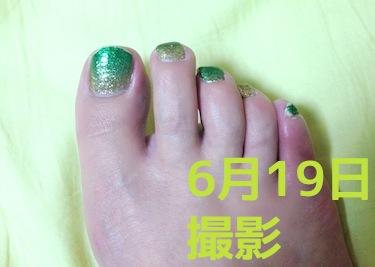 incoco foot2