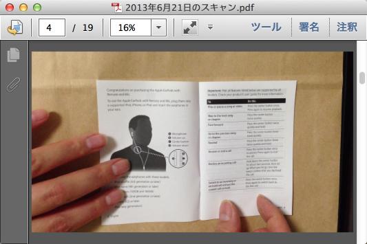 jucie scan02