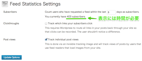 feed statistics settings