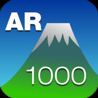 登山で見えた山の名前が分かるアプリ「AR山1000」