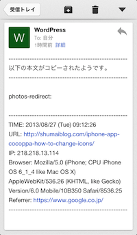 CCC mail