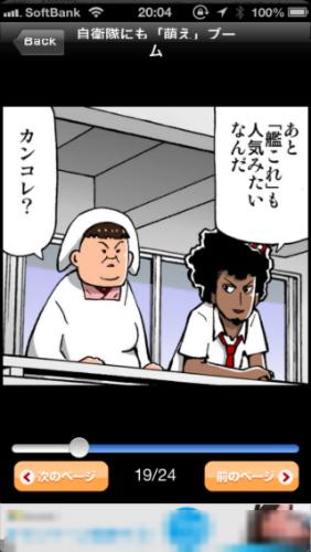 rakuten manga news3