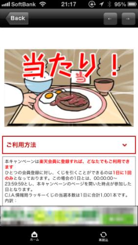 rakuten manga news5