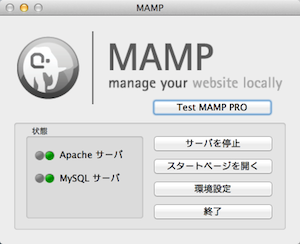 mamp01