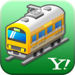 Yahoo!乗換案内アプリの便利な使い方