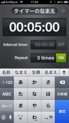 repeat timer pro02