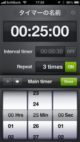 repeat timer pro03